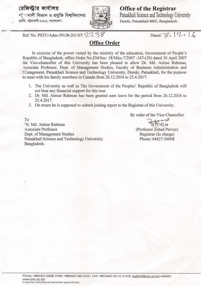 PSTU|Patuakhali Science and Technology University