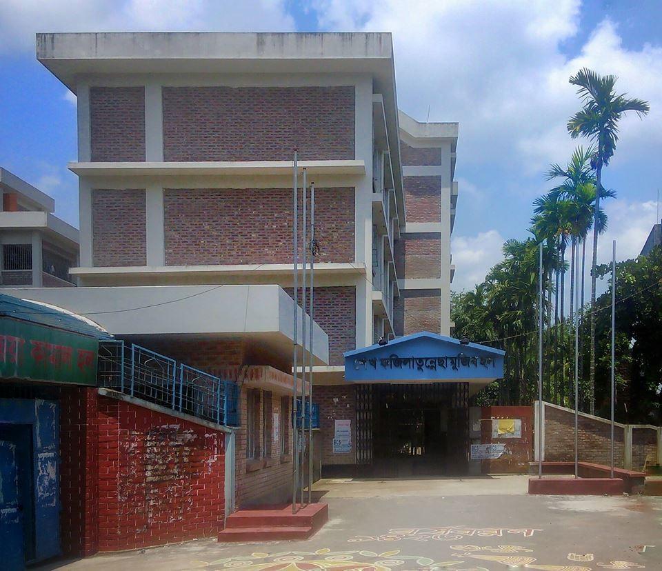 Sheikh Fajilatunnesa Mujib Hall