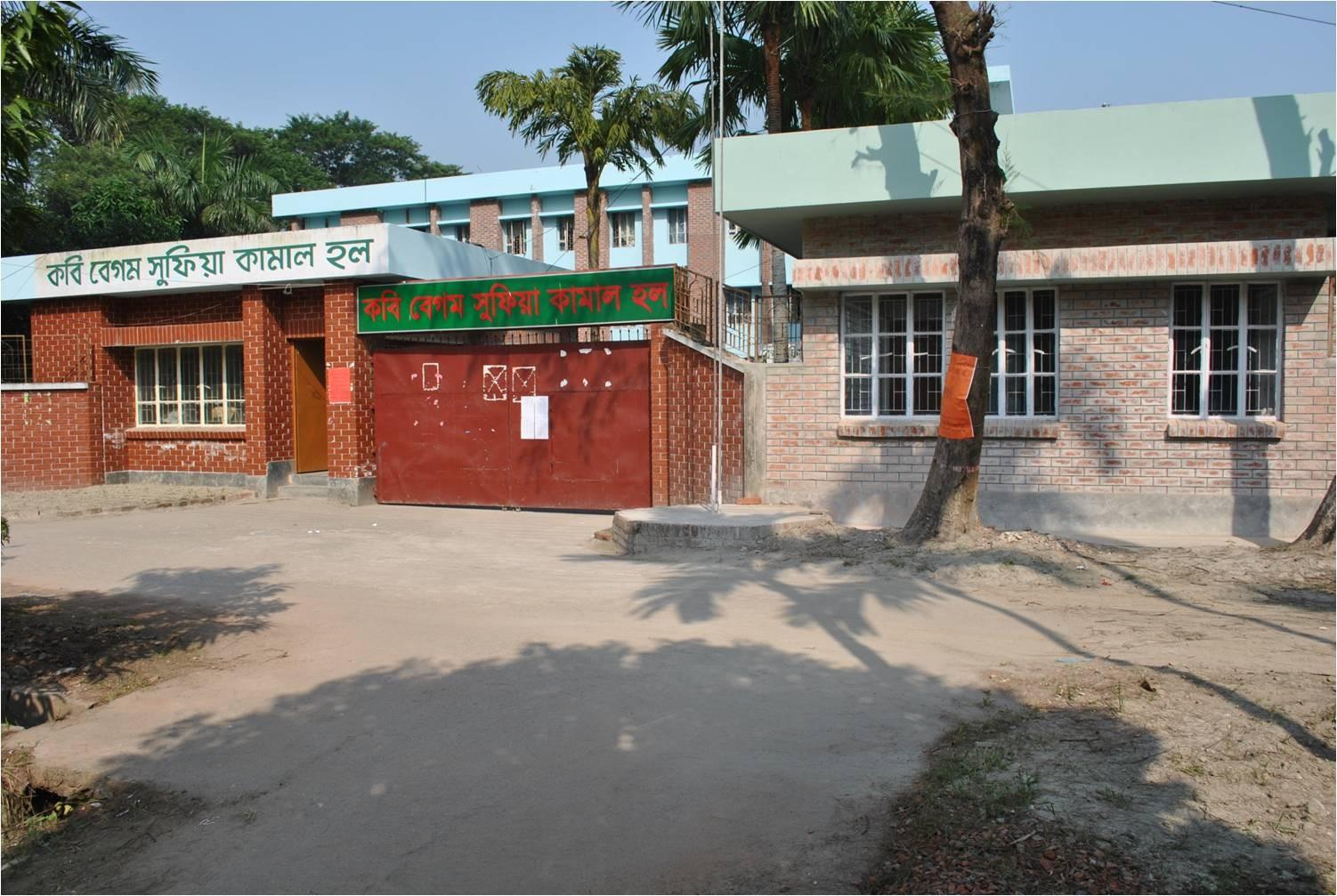 Kobi Begum Sufia Kamal Hall