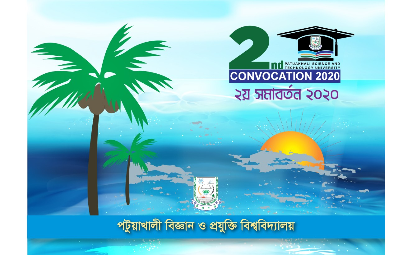2nd Convocation 2020
