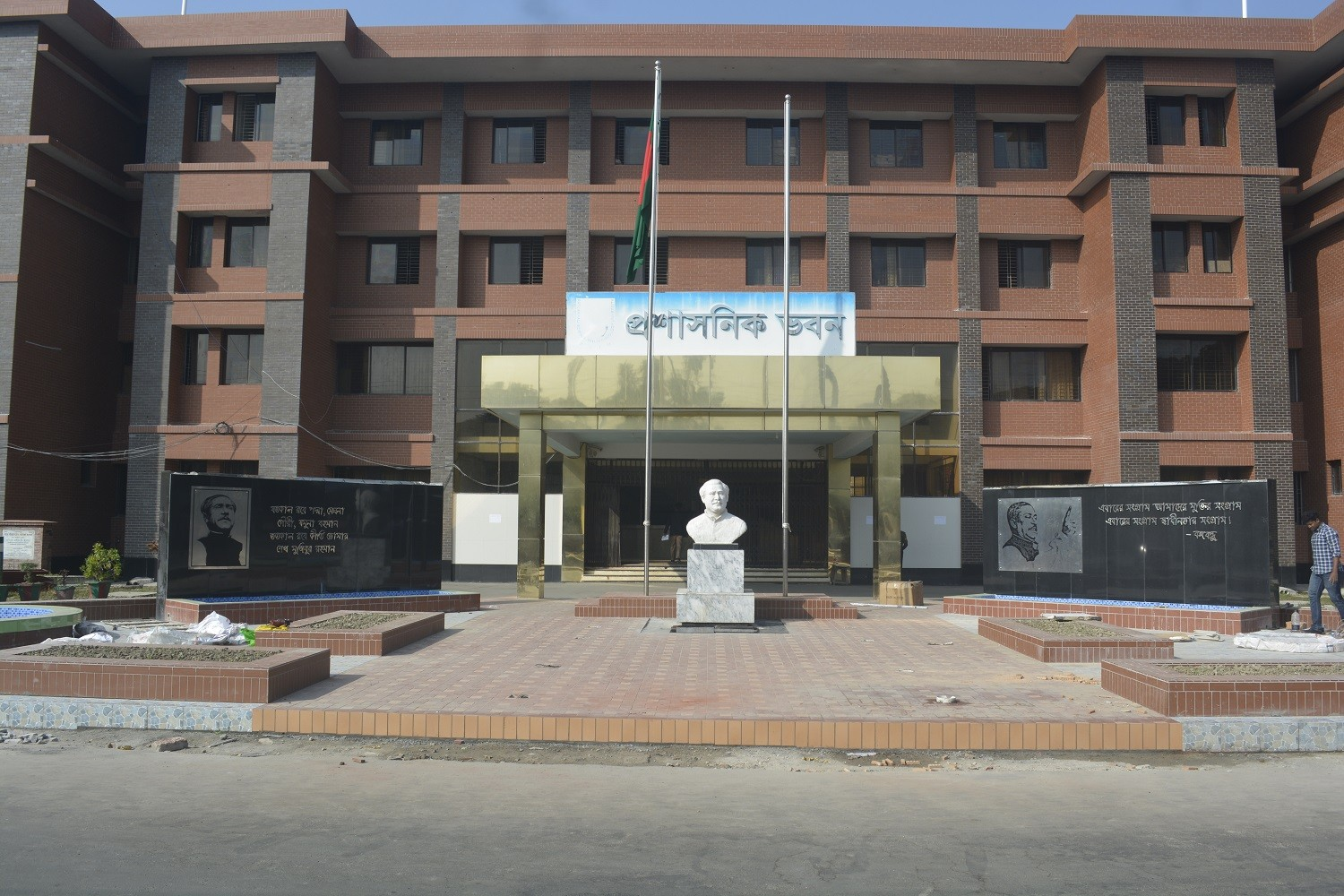9 Faculties and 58 Departments